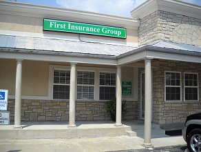 image of first insurance group office in nicholasville